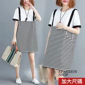 中大尺碼 上素下條蕾絲肩帶假兩件洋裝-eFashion 預【H16601363】