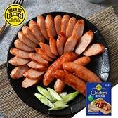 【黑橋牌】360g原味雞肉香腸-真空盒裝