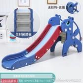 兒童滑梯兒童室內滑滑梯游樂場滑梯小型滑梯家用多功能寶寶滑梯組YYJ 阿卡娜