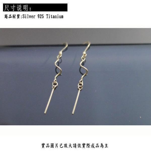╭☆ Silver shop ☆╯純銀 S925 耳環[ se 080 ]