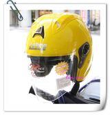Lubro安全帽,RACE TECH,素色/黃