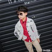 男童牛仔外套2019夏季新款中小童韓版洋氣開衫兒童百搭上衣潮cp2277【甜心小妮童裝】