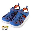 SKECHERS C-FLEX SANDEL 2.0 中童 涼鞋 橘藍 NO.Y1753(400041LBLBK)