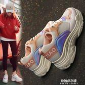增高鞋運動鞋女韓版ulzzang原宿百搭學生老爹鞋新款休閒增高小白鞋  朵拉朵衣櫥