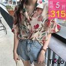 (追加)海島少女雪紡花朵襯衫-兩色-Tirlo