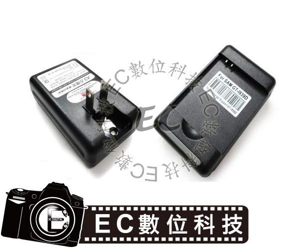 【EC數位】Samsung NX mini 微型單眼相機B740AE 充電器 K740AE NXmini B740