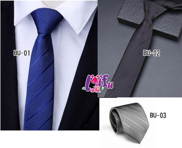 領帶來福,K1276拉鍊領帶6CM窄版領帶拉鍊領帶,單領帶售價170元