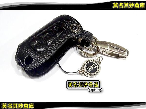 莫名其妙倉庫【SU022 真皮刀鋒摺疊鑰匙套】高質感 折疊 鑰匙 真皮 皮套 福特 Ford 17年 Escort