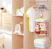 寢室衣物收納懸掛式衣柜掛架掛袋【步行者戶外生活館】