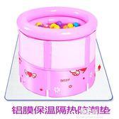 嬰兒游泳池新生幼兒童充氣支架寶寶游泳桶大號家用保溫加厚洗澡桶igo     易家樂