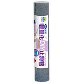 多益得DIY輕量型止滑毯60x90cm  灰 新款無背膠