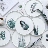 餐具家用創意陶瓷西餐盤牛排盤水果盤