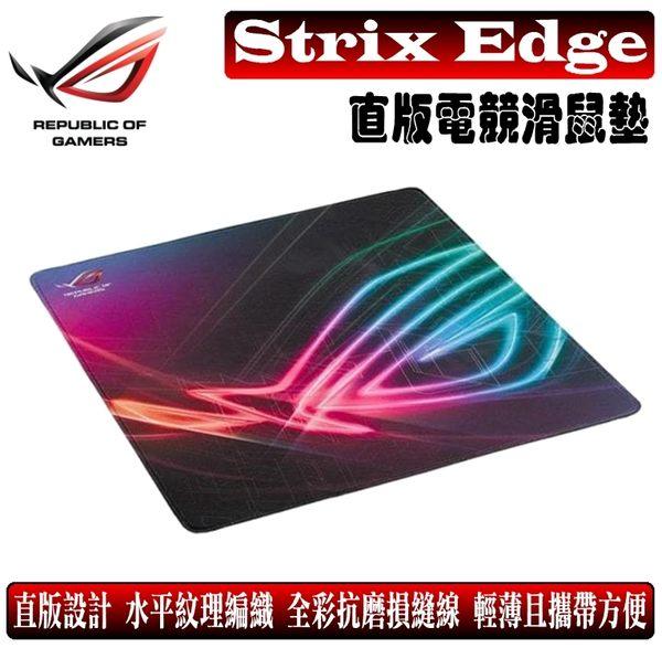 [地瓜球@] 華碩 ASUS ROG Strix Edge 直版 電競 滑鼠墊