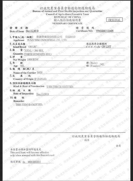 AIXIA 妙喵主食軟包23號-鮪魚 70g【TQ MART】