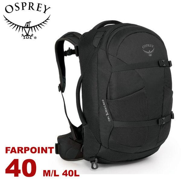 【OSPREY 美國 Farpoint 40 M/L 旅行背包《火山灰》40L】雙肩背包/後背包/行李箱/登山/自助旅遊