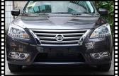 【車王小舖】Nissan 日產 2014 New super Sentra 前霧燈框 前霧燈罩