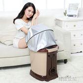美爾潤超深桶足浴盆全自動按摩泡腳桶熏蒸洗腳盆家用加熱足浴器 IGO