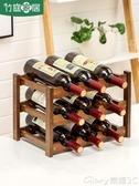 紅酒架竹庭酒柜格子紅酒架擺件葡萄酒架子紅酒格小型實木酒架置物架LX榮耀 新品