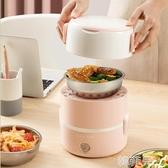 便當盒 可插電自熱加熱飯盒上班族保溫神器多功能便攜式便當飯菜煮飯帶飯 韓菲兒