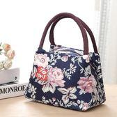 手提包便當包飯盒袋女士小布包手拎包布袋子午餐收納包零錢買菜包