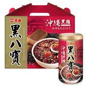 【泰山】黑糖八寶(340g/罐/24罐)