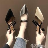 網紅涼拖鞋女外穿2019新款尖頭女鞋穆勒鞋包頭兩穿高跟鞋ins潮鞋 夏洛特