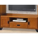 電視櫃 AT-178-9 樟木色4尺電視櫃【大眾家居舘】