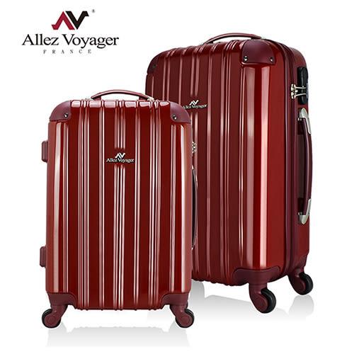 行李箱 登機箱 法國奧莉薇閣 20+28吋兩件 PC硬殼 國色天箱