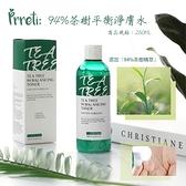 韓國prreti 94%茶樹平衡淨膚水 250ml