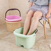 加厚泡腳足浴盆按摩泡腳桶家用塑料泡腳盆洗腳盆加高洗腳足浴桶 【米娜小鋪】 igo