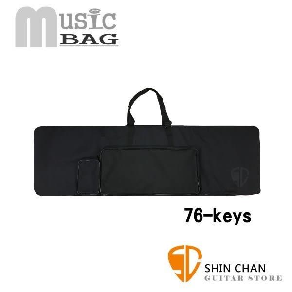 【Yamaha/Casio 76鍵電鋼琴袋 /76k-in】 76鍵電鋼琴攜行厚袋 (可肩背可手提)