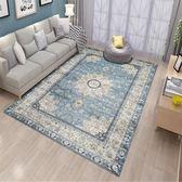 北歐式民族風地毯臥室客廳沙發茶幾墊現代簡約家用可水洗長方形 LN1911 【雅居屋】