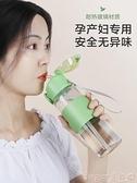 吸管杯 瑞典cica玻璃吸管杯大人孕婦產婦專用杯子月子成年成人水杯便攜女  新品