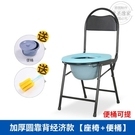 現貨 老年殘疾病人坐便器老人孕婦洗澡凳子座便椅子家用可移動折疊馬桶 快速
