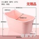 兒童浴盆可坐浴桶家用大號小孩泡澡桶中大童洗澡桶超大洗澡盆 LJ6634【極致男人】