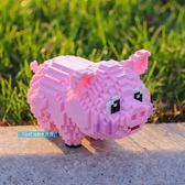 積木玩具 微型小顆粒鉆石拼裝生肖粉紅豬豬【聚寶屋】