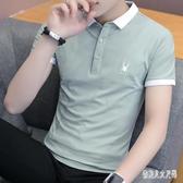 夏季潮流韓版襯衫領短袖POLO衫2020新款有帶領短袖T恤男翻領衣服XL3961【俏美人大尺碼】