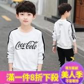 男童衣服男童長袖t恤新款中大童加絨打底衫洋氣兒童秋衣單件上衣薄-『美人季』