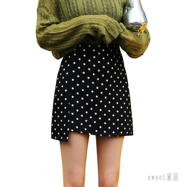 波點半身裙女春秋高腰2020夏新款a字裙大碼不規則時尚包臀短裙子 HX5247【Sweet家居】