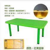 幼稚園桌椅塑膠兒童桌子寶寶畫畫吃飯遊戲玩具桌學習書桌套裝【全館滿千折百】