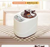 家用熏蒸機大容量蒸汽機蒸腳機器汗蒸床桑拿浴箱美容院成人熏蒸儀 伊韓時尚