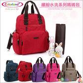 媽媽包手提包肩背包水洗布空氣包Colorland台灣總代理多夾層一包四用加大容量側背斜背-JoyBaby