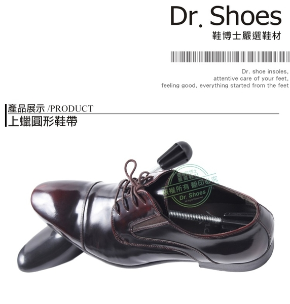 上蠟鞋帶150cm皮鞋鞋帶登山鞋馬靴╭*鞋博士嚴選鞋材*╯