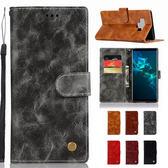 三星 Note9 J8 復古刷色皮套 手機皮套 插卡 支架 可掛繩 磁扣 皮套