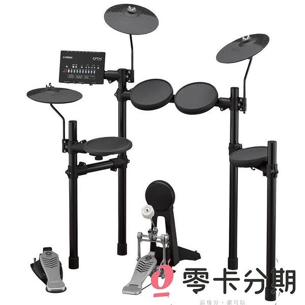唐尼樂器︵【免信用卡分期付款】Yamaha DTX-452 電子鼓 初學 入門款 推薦 (特別多送一片鈸加架)