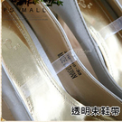 Qmishop 固定鞋子的最佳幫手 透明鞋束帶/隱形束鞋帶 一對【S36】