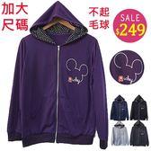 BOBO小中大尺碼【7033】卡通鼠棉質口袋連帽外套-共5色