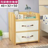 降價兩天-床頭櫃 臥室收納櫃簡約現代抽屜式床邊櫃經濟型儲物櫃子RM