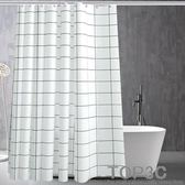 衛生間浴簾防水防霉浴簾布簡約浴室簾浴簾套裝免打孔隔斷簾窗簾子「Top3c」
