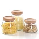 家用木質帶蓋玻璃密封罐腌檸檬有蓋瓶子蜂蜜糖罐咖啡